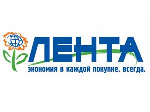 Грузополучатель ЛЕНТА